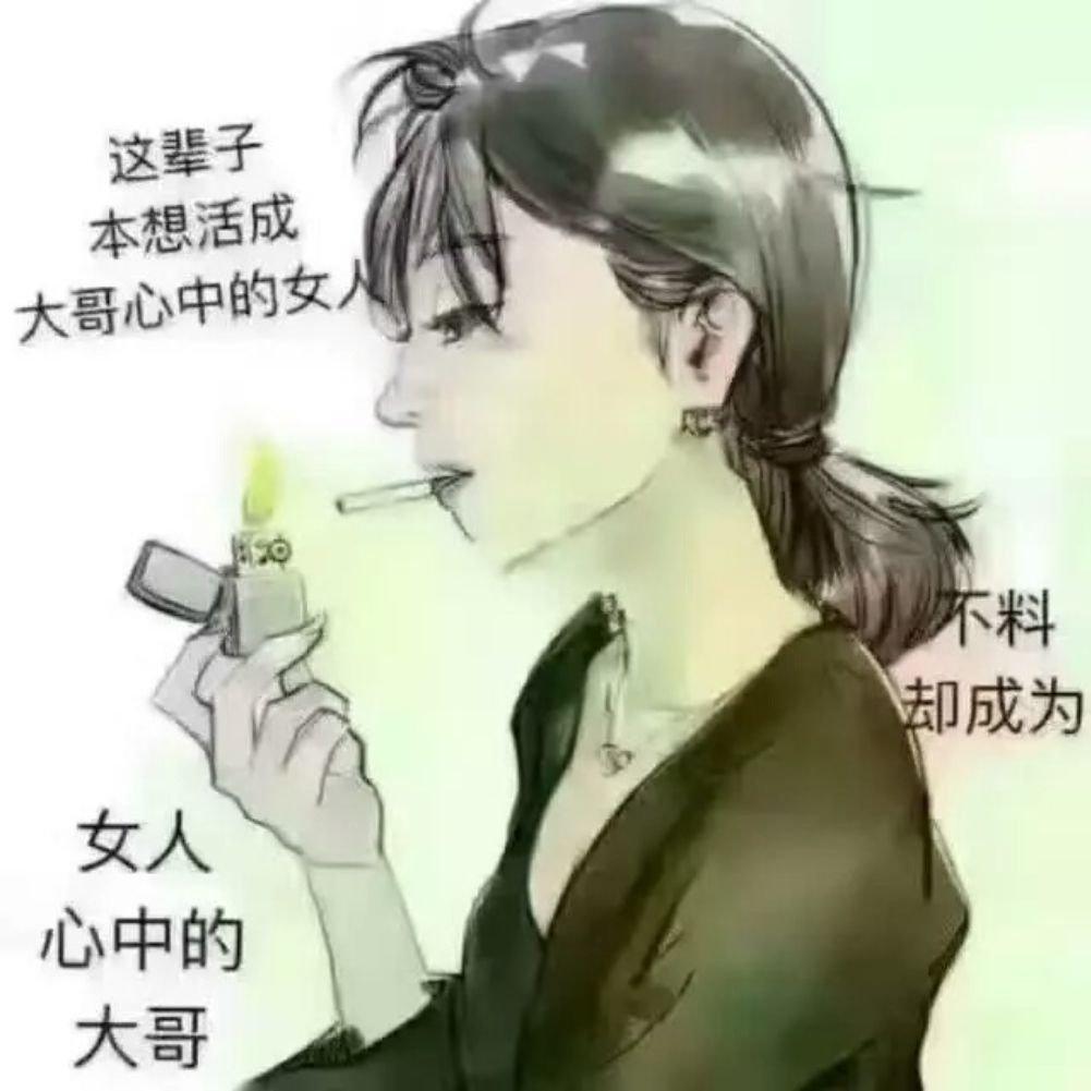 动漫 卡通 漫画 头像 1002_1002