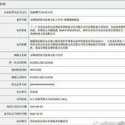 《光束快三计划》网络借贷平台
