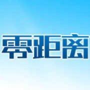 南京零距离