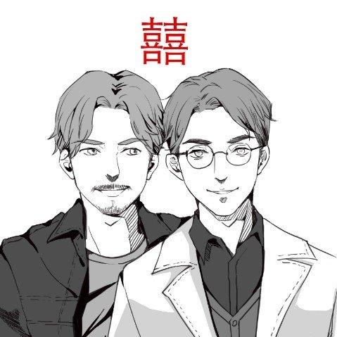 剧版镇魂##朱一龙[超话]##朱一龙##白宇[超话]##白宇#【朱一龙|白宇