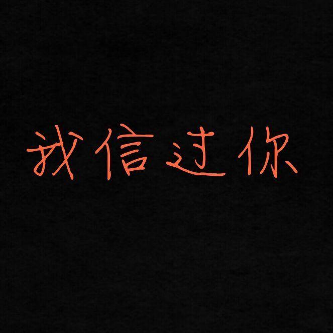 """拥抱新时代#祝福你中国#""""中国梦·祖国颂""""2018国庆特别节目,10月1日"""