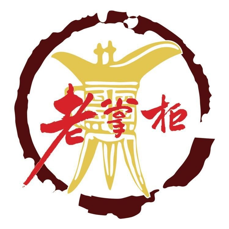 茅台logo雕刻