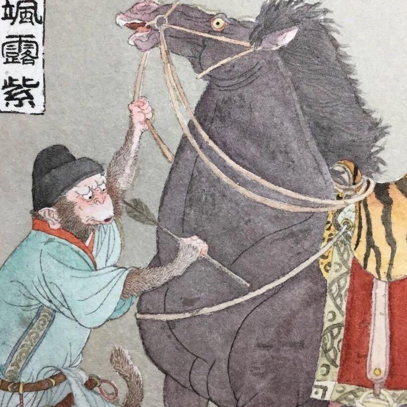 司馬遼大郎