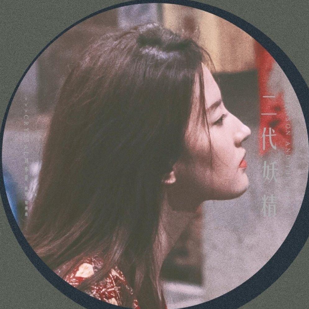 天府乐-(续集)_西游记_单曲在线试听_酷我音乐