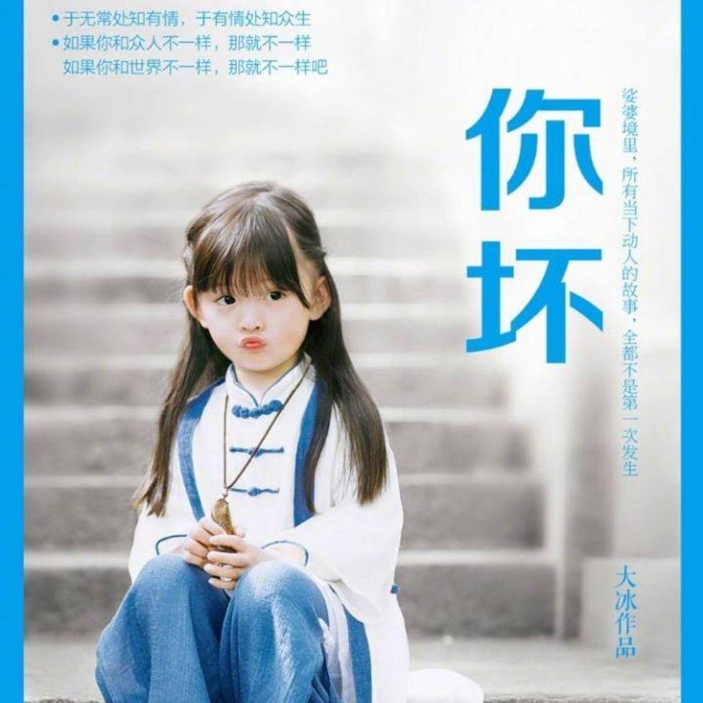 2019年中国畅销书排行_阳早与寒春的故事