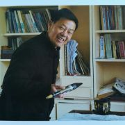 蒋浩东自百川,别署皖人,自善堂主人,国家一级书法图片