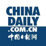 中国日报网 的微博