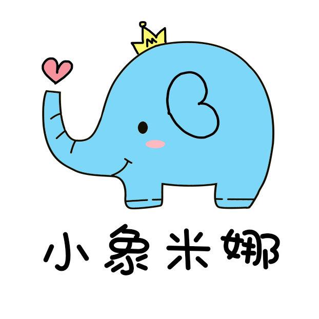 小象浇花简笔画 步骤