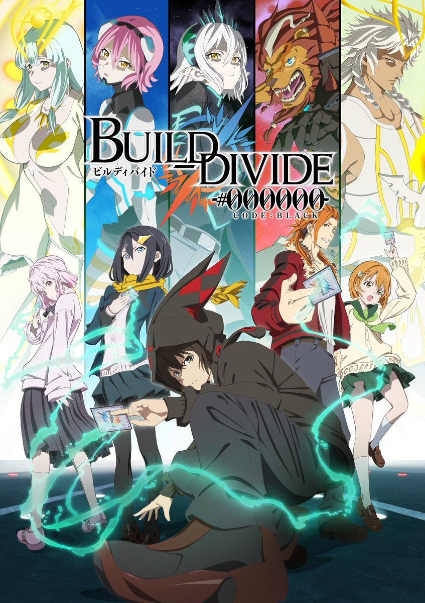 Build Divide -#000000-