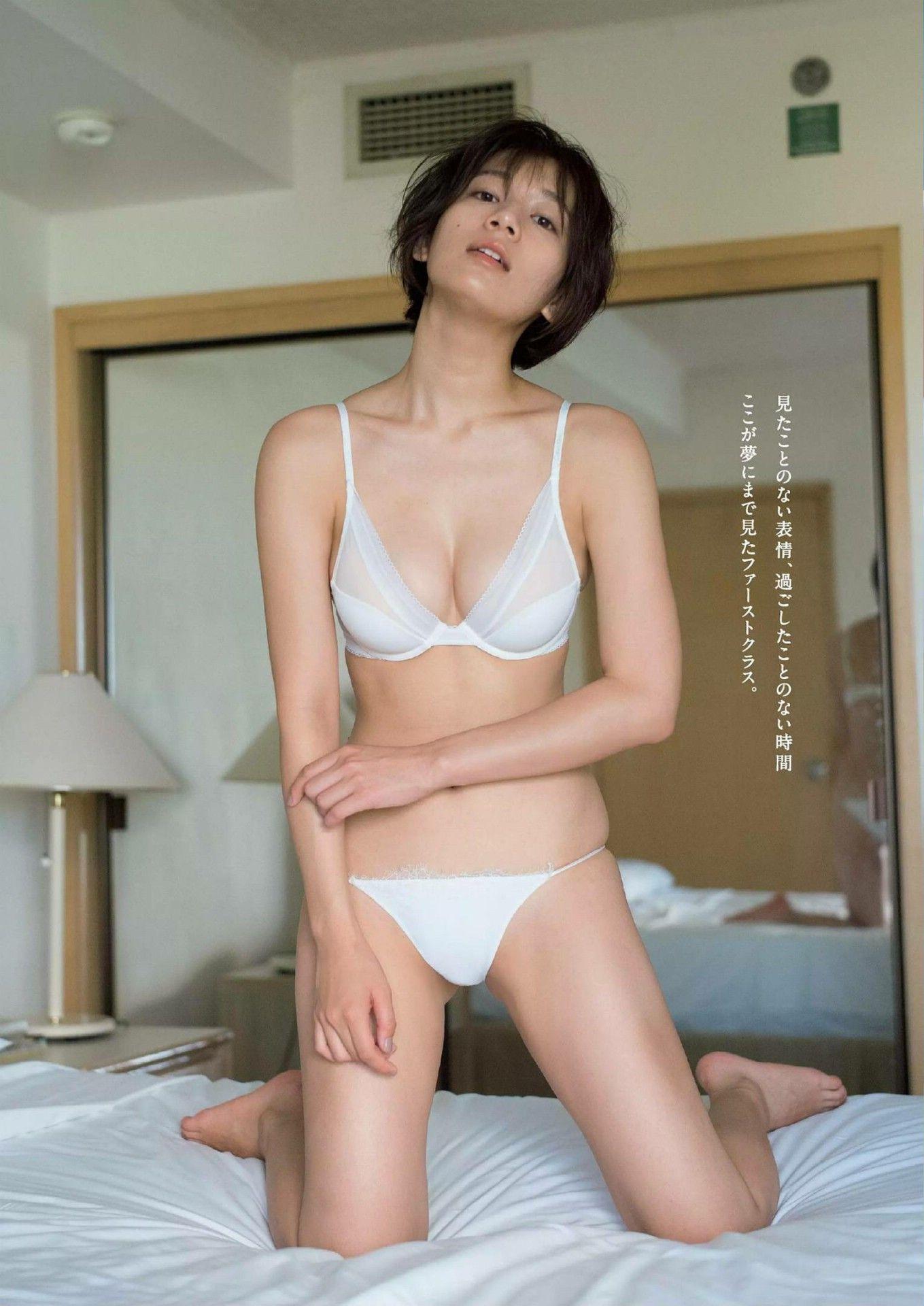 Weekly Playboy 2020-01_02_imgs-0008b