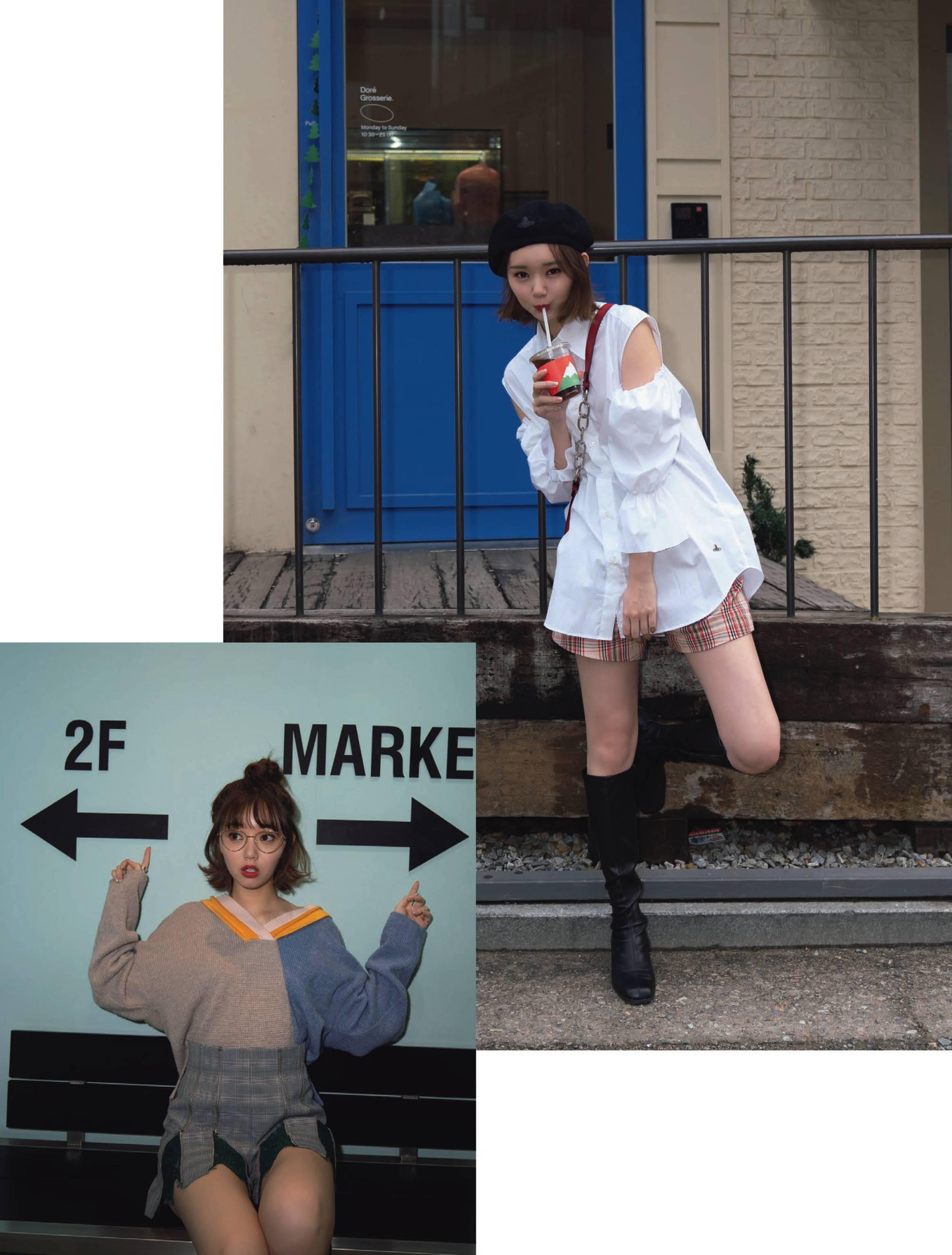 2-Manami Enosawa (2)