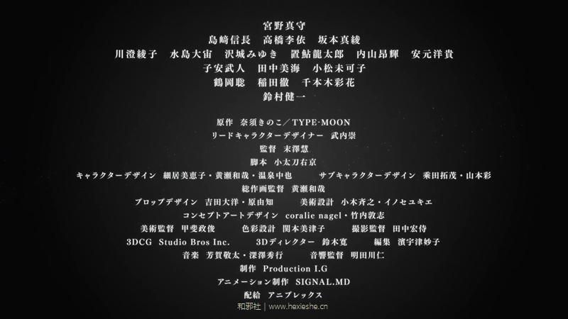 劇場版 「Fate_Grand Order -神圣圆桌领域卡美洛-」前編 Wandering; Agateram 第2弾特報.mp4_000058.903