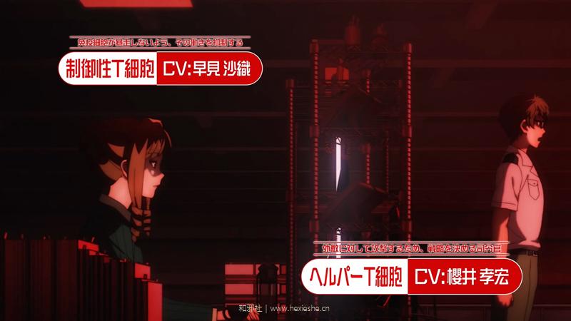 TVアニメ第2期「はたらく細胞!!」2021年1月放送開始! _ 第1弾PV.mp4_000016.309