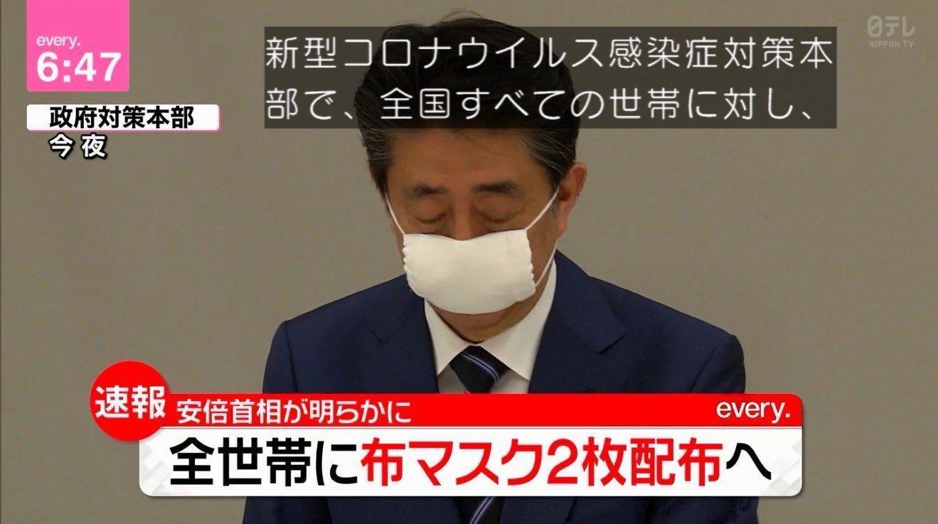 日本网民恶搞安倍一家两口罩政策_和邪社04