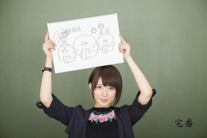 最强研究生AKB48光宗薰为什么成毕业女仆