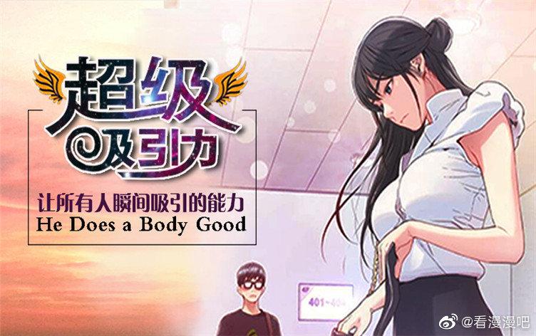 汗汗漫画网app韩漫免费破解版
