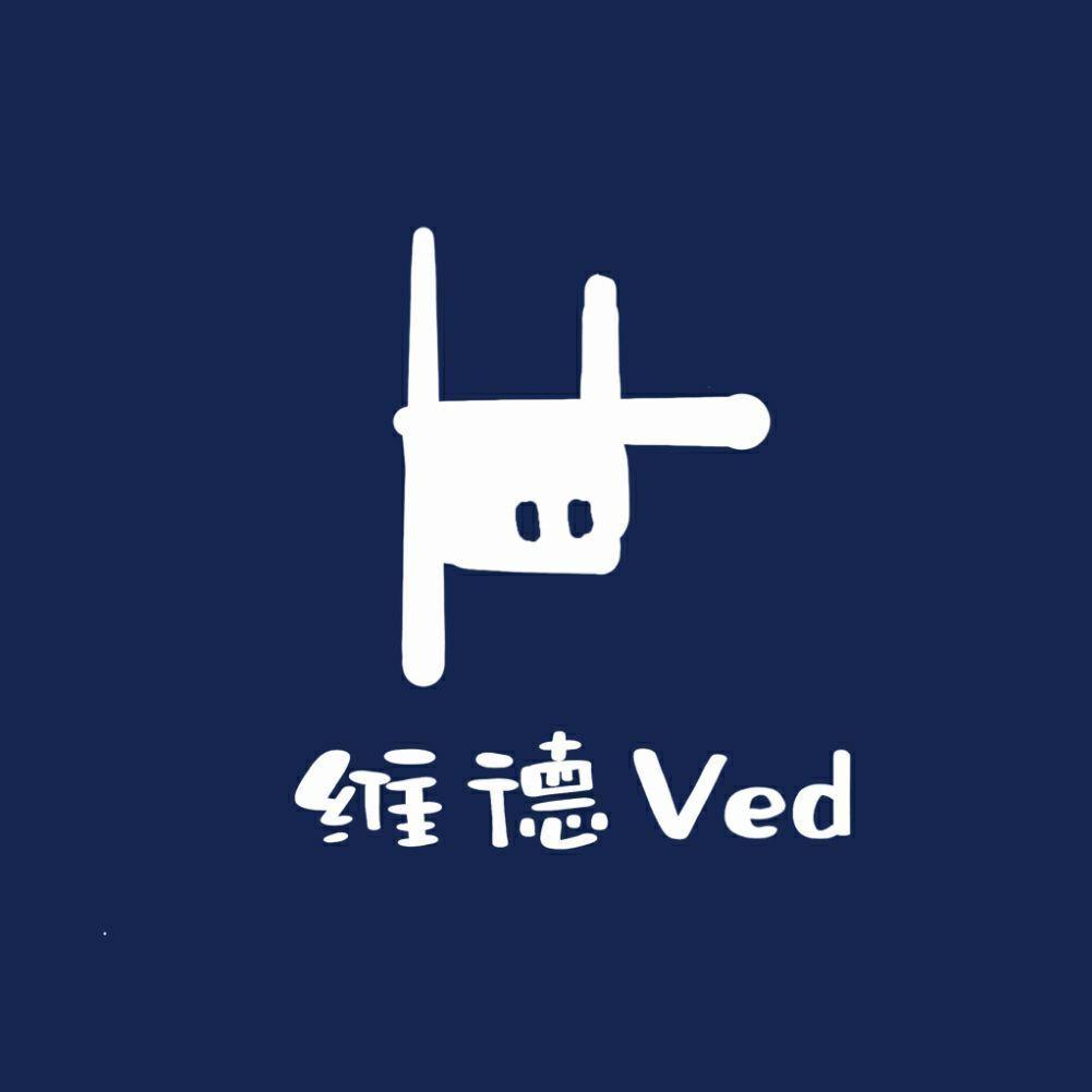 维德Ved原创设计工作室