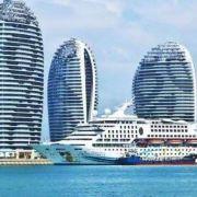 海南自由贸易港