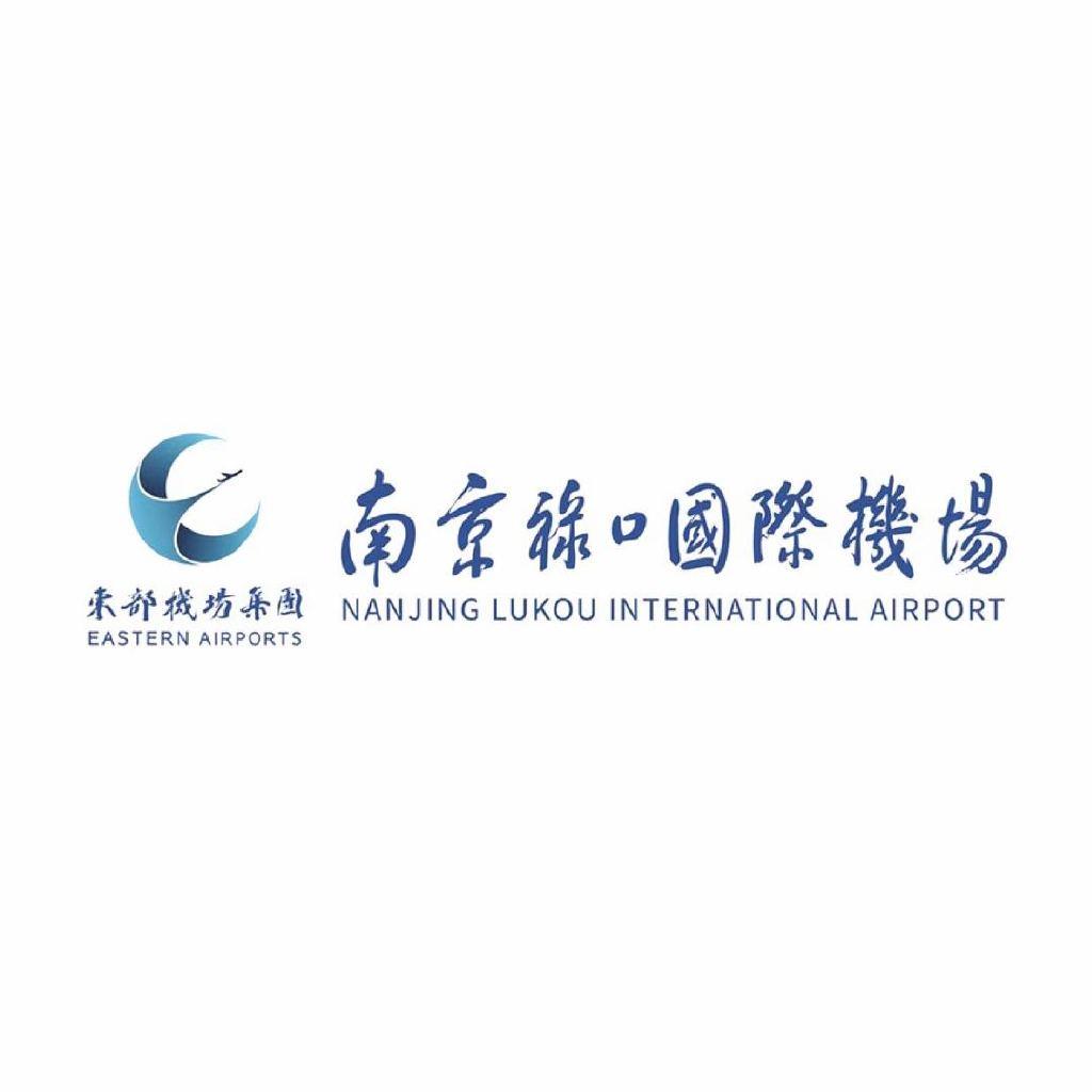 南京禄口国际机场官方微博