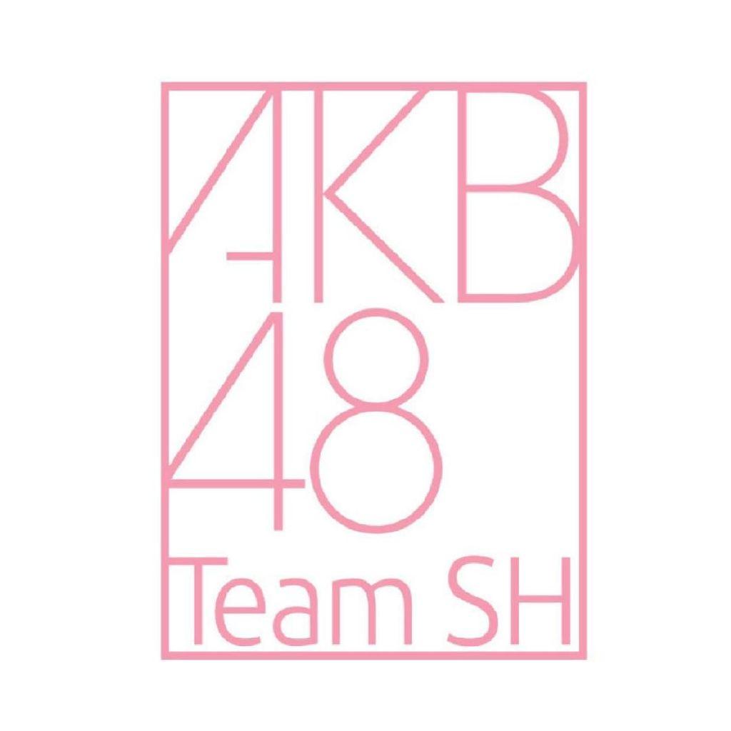 AKB48TeamSH