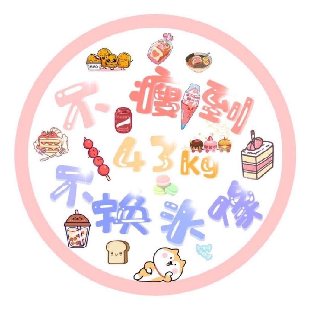BEJ48-胡晓慧