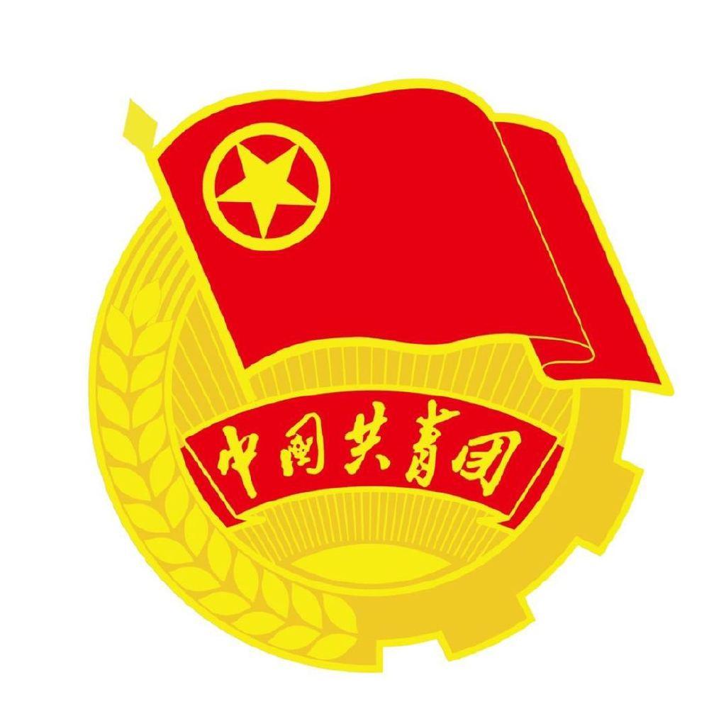共青团福建省委