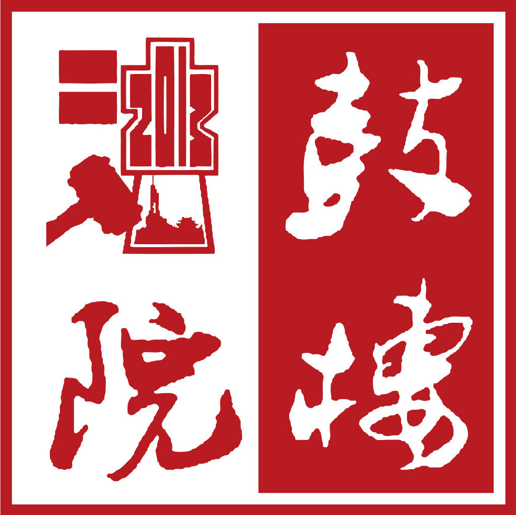 南京市鼓楼区法院