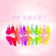 粉丝认证号:吴宣仪