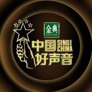 中国好声音微博照片