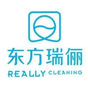中岳大街东方瑞俪国际洗衣