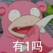 拯救空巢跑团人微博照片