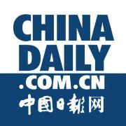 China_Daily 的新浪微博