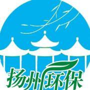 扬州生态环境