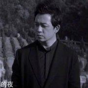 2017李大民
