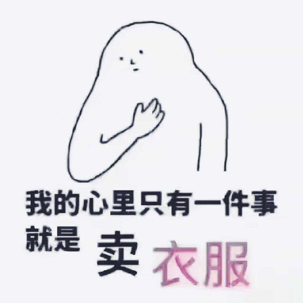 xixihome制服馆