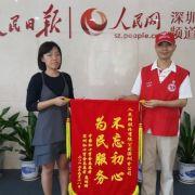 China_Volunteers