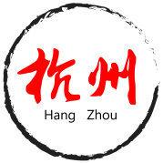 杭州热门生活头条