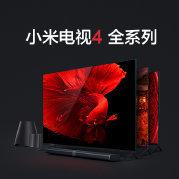 小米电视微博照片