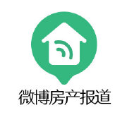 微博房产报道微博照片