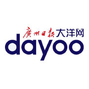 广州日报大洋网
