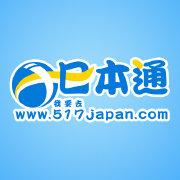 日本通微博