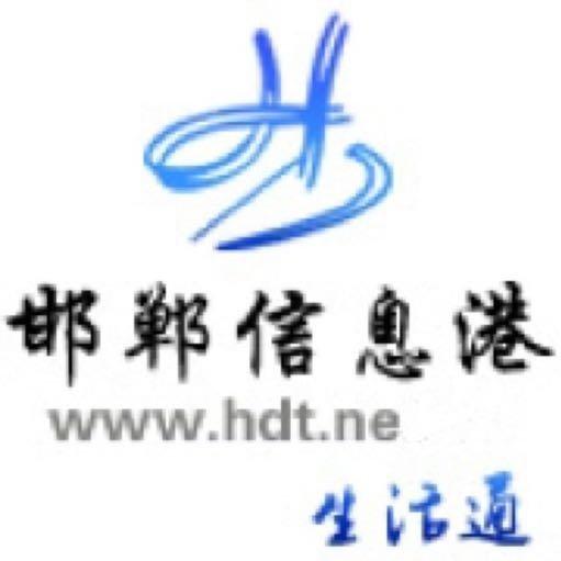 邯郸信息港官方微博
