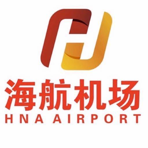 海航机场集团官方微博