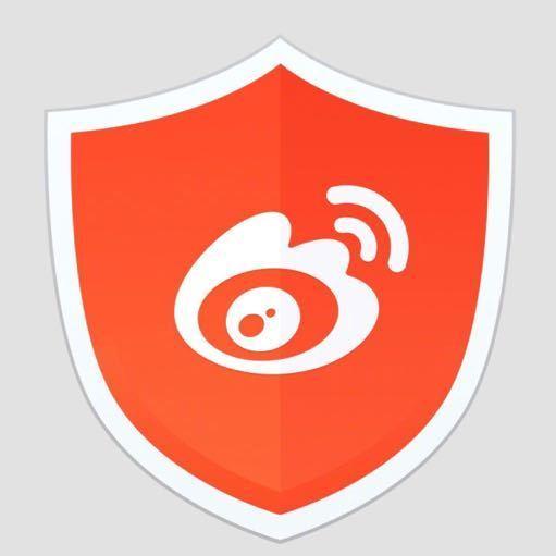 微博安全中心