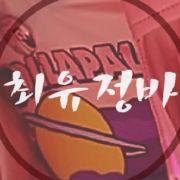 磪有情吧_YooJungBar