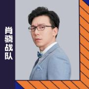 陈铭Calvin微博照片