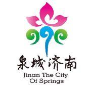 济南市文化和旅游局