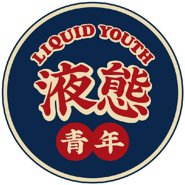液态青年liquidyouth