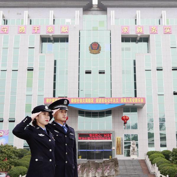 贵州省凯里监狱