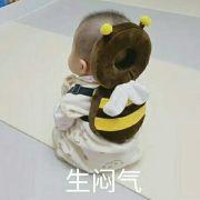 爱吃芒果的过敏少女